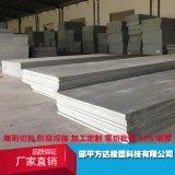 pvc塑料板 化工防腐板工业板 耐磨抗震pvc板