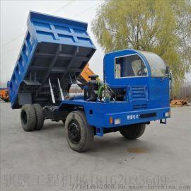 贵州山地四驱农用工程车、全地形四驱四不像自卸拖拉机