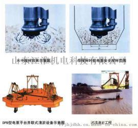 正宗排污潜污泵抽渣泵性能**