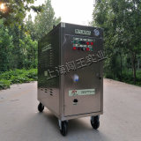 闖王燃氣蒸汽清洗機 移動洗車機商用 環保節能產品