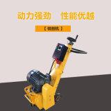 手推式电动混凝土路面铣刨机 工程地面翻新拉毛铣刨机