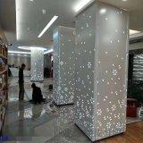 外牆異形鋁單板 造型鋁單板安裝方法