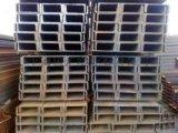 UPN欧标槽钢型号表货源充足