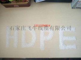 进口LDPE 塑料颗粒 低密度高压聚乙烯