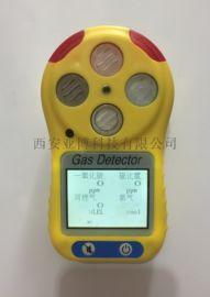 西安四合一气体检测仪哪里有卖有毒气体检测仪