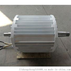 晟成-20kw风力发电机300转三相交流永磁发电机