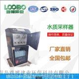 LB-8000K  水 质 采  样 器