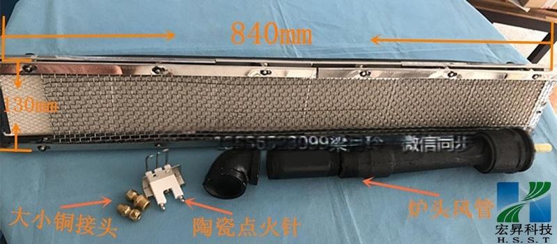 宏昇供应HD-2402单炉头 2402红外线燃烧器