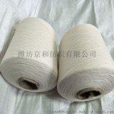 10支純棉紗線 c10s 全棉紗 粗支棉紗線