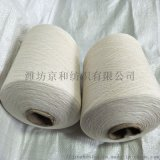 10支纯棉紗線 c10支 全棉紗 粗支棉紗線