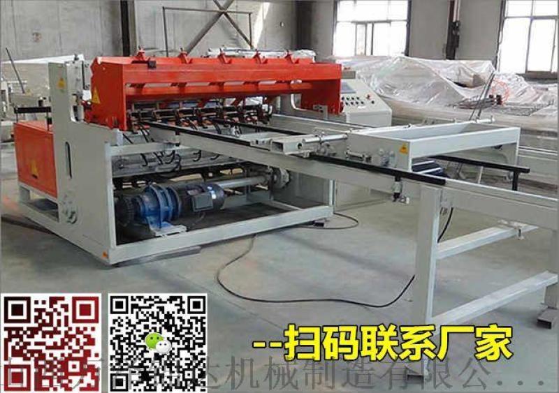 冷凝器排焊机销售 庆阳市庆城县冷凝器排焊机