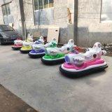 河南廣場兒童碰碰車新車小龍人款式首發
