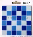 供應 仿馬賽克瓷磚 藍色泳池磚 廠家直銷