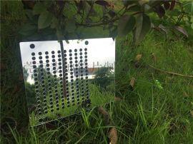pmma材质亚克力 有机玻璃亚克力镜片 pc镜片