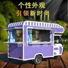 移动小吃车餐电动车餐车多功能美食车