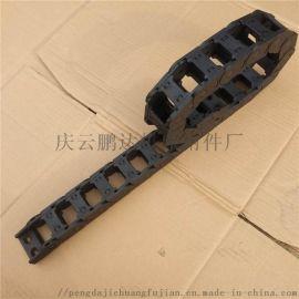工程尼龙拖链  机床拖链 增强型拖链  拖链有哪些用途和特点