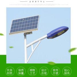 太阳能路灯新农村户外防水led道路6米30w路灯杆
