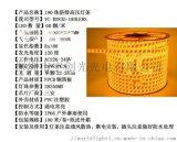 led180珠2835高压灯条,酒店外墙装饰灯带