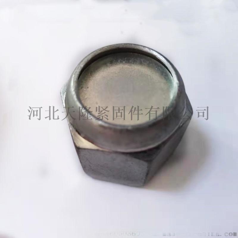 厂家直销扭力螺母煤矿螺母