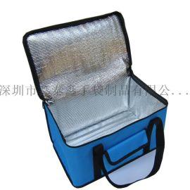 復合材料鋁鉑冰袋保溫袋
