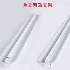 LED单管应急荧光灯