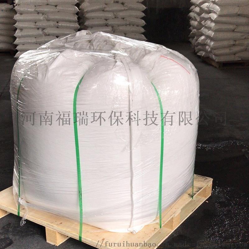 活性氧化铝球干燥剂 吸附剂 催化剂载体 脱硫剂