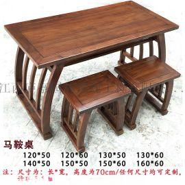 实木书法桌多少钱一套? 九江国学马鞍桌定制
