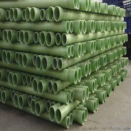 直径50-200mm的玻璃钢电力管,缠绕玻璃钢电力管的特点