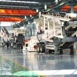 石子破碎机生产线设备 轮胎式砂石破碎站厂家