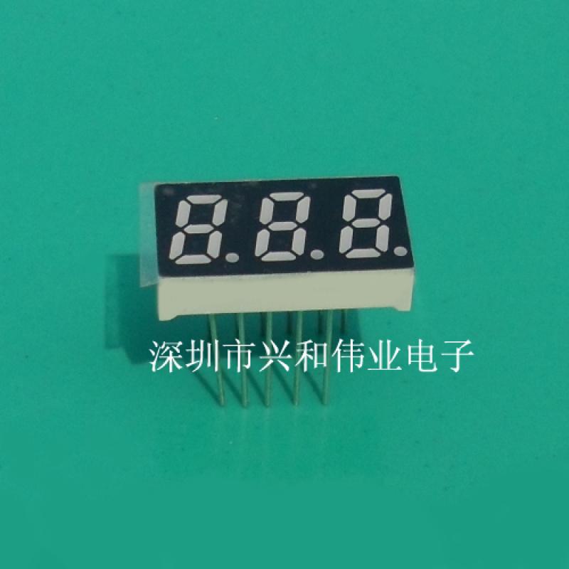 数码屏,数码管生产厂家,数码管