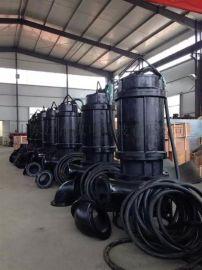ZWQ自动搅拌潜水排污泵、污水泵、废水泵