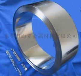 不锈钢带镀镍 0.3mm不锈钢镀镍