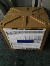东莞车间降温设备生产厂家
