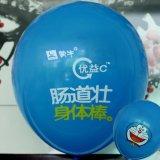 厂家直销气球批发 定制广告气球印字 婚庆 卡通 魔术 心形气球