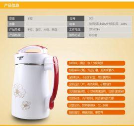 厂家直销多功能豆浆机批发跑江湖 展销会热销小家电 全自动豆浆机