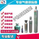 深圳周邊 4升工業用氮氣 對換 氬氣租用