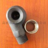 安装/脱硫塔喷嘴/吸收塔喷嘴/碳化硅涡流喷嘴、工业喷嘴、脱硫喷嘴