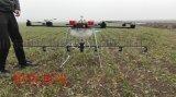喷洒农药植保无人机