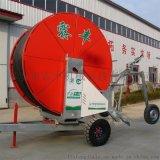 大型卷盘式喷灌机 现代化农业浇地机 移动卷盘式喷灌设备