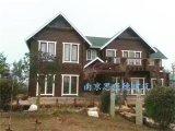 南京木屋木结构别墅、南京木屋别墅设计施工