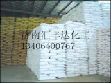 甲醇钠生产厂家,固体甲醇钠/液体甲醇钠价格批发供应