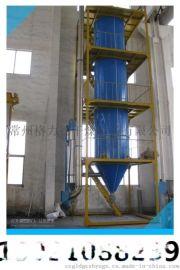 YPG压力喷雾造粒干燥机 高速离心喷雾干燥机 压力式喷雾干燥机 大型喷雾干燥机 喷雾造粒干燥机