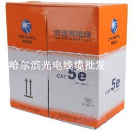 哈尔滨批发网线,纯铜千兆网线批发价多少,AMP安普网线代理经销