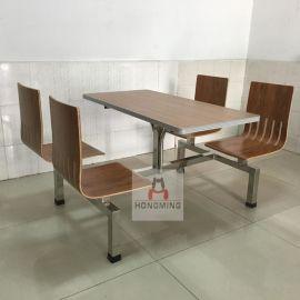 供应厂家直销鸿名H-70  人位快餐桌椅,曲目餐桌椅