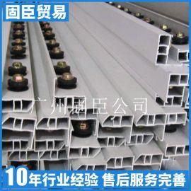 供应隐形防盗网防护网菱形弧形轨道铝型材