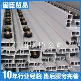 供應隱形防盜網防護網菱形弧形軌道鋁型材