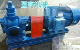重庆强亨机械大流量齿轮泵可做增压燃油输送泵