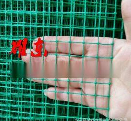 浸塑电焊网 浸塑荷兰网 pvc电焊网