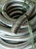 福萊通304不鏽鋼雙扣軟管 雙勾不鏽鋼波紋軟管批發零售