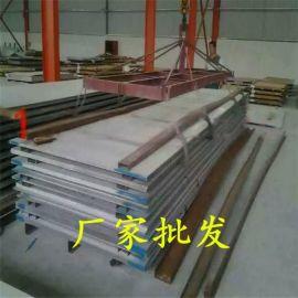 医用级630不锈钢板性能强美标原厂17-4PH不锈钢板材 薄板中厚板